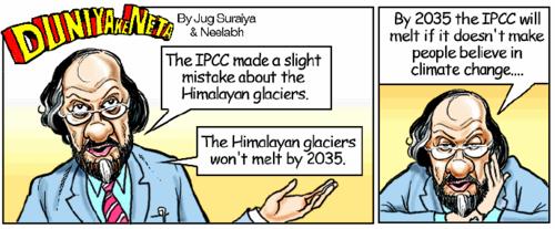 Patchaury-cartoon